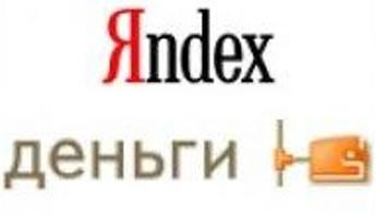 Форекс яндекс